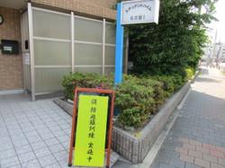 Photo321_3